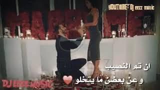 مبروك الخطوبة اختي حبيبتي ❤❤/الوووصف فدوووة👇👇