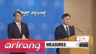 EARLY EDITION 18:00 S. Korea announces support measures for companies from Kaesong Industrial Park