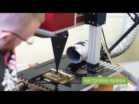 видео: Лазерная гравировка на металле