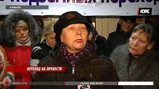 Торговцев выгоняют из подземных переходов Алматы