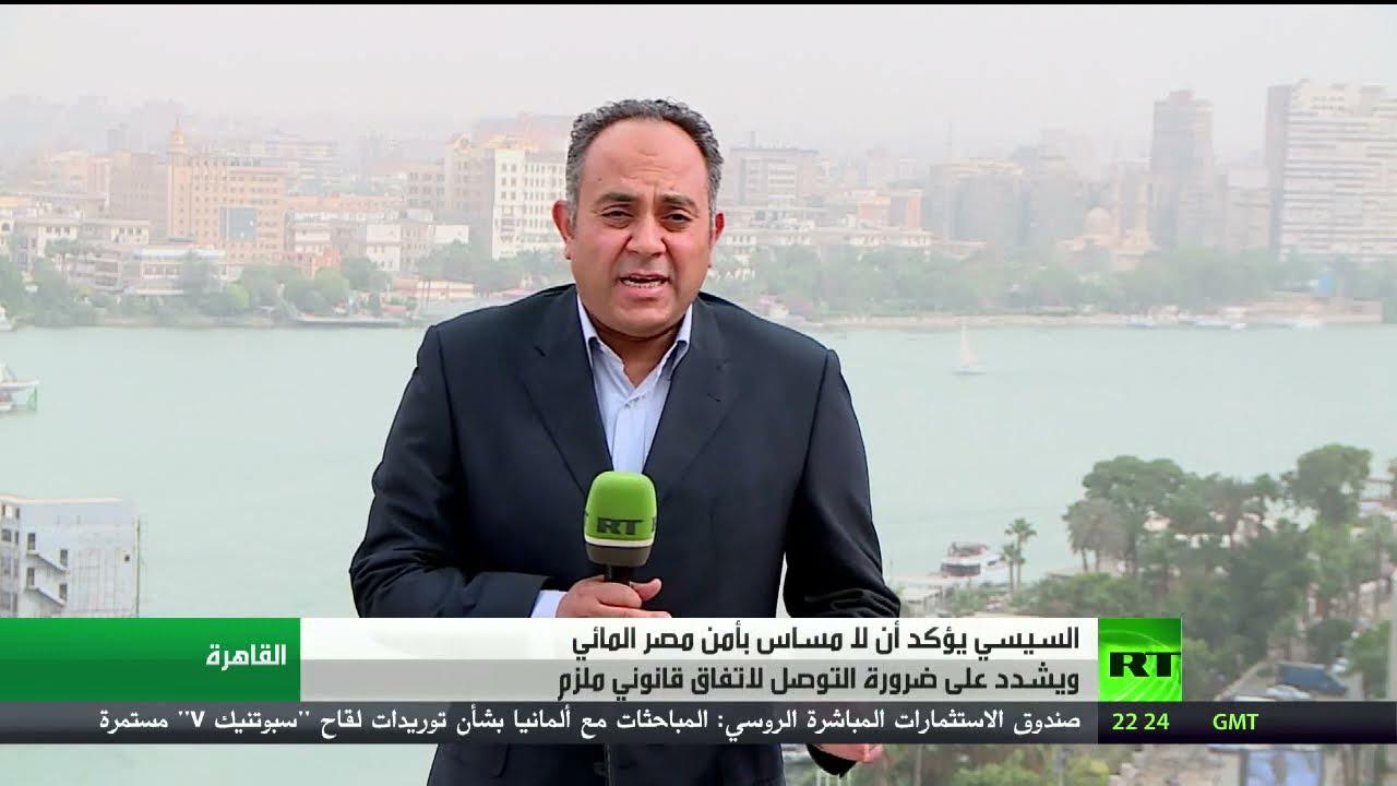 السيسي: لن نقبل المساس بأمن مصر المائي  - نشر قبل 5 ساعة