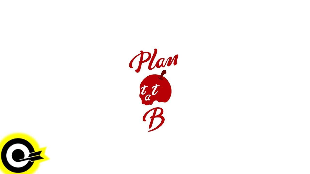 【ROCK Teaser】黃鴻升 Alien Huang ─ Plan B 專輯預告