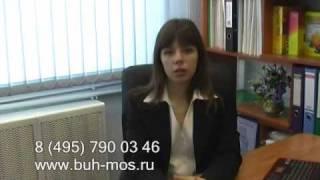 бухгалтерский аутсорсинг фирмы(бухгалтерский аутсорсинг фирмы имеет профиль работы по оказанию бухгалтерских услуг - http://www.buh-mos.ru/buhfirma.html..., 2010-02-16T13:39:07.000Z)