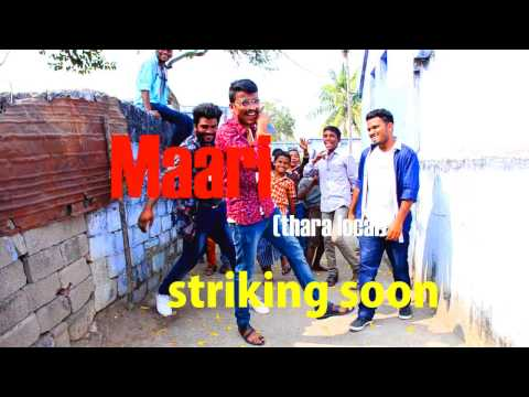 Maari - Thara Local | Dhanush | Anirudh | Dance cover by VAMSHI KONDLA teaser