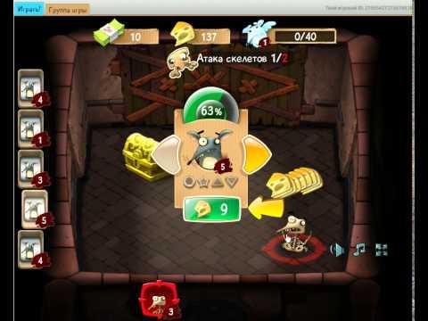 игра Крысы Online приложение в контакте 2 серия