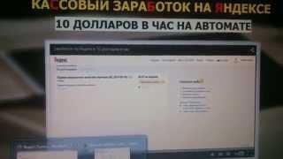 webtransfer (Вебтрансфер) - отзыв, как зарегистрироваться, как заработать, как вывести деньги.