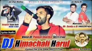 DJ Himachali Harul 2019   Puneet Sharma   Pahari Song   Lyrical Audio