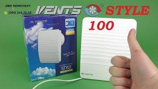 ВЕНТС 100 Стайл, VENTS 100 STYLE - вентилятор в ванную. Полный видео обзор