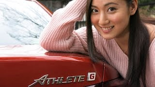 グラビアアイドルとして活躍中の紗綾ちゃんとクラウンアスリートで箱根...