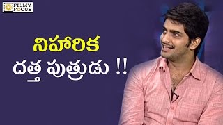 niharika-and-naga-shourya-interview-about-oka-manasu-movie