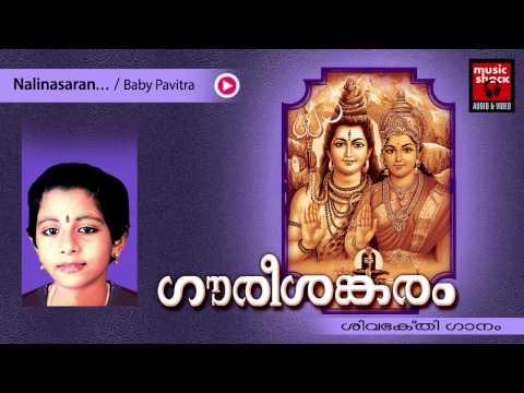hindu-devotional-songs-malayalam-|-gourishankaram-|-shiva-devotional-song-|-baby-pavithra-songs