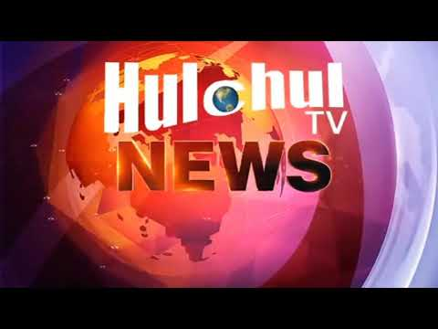 HULCHUL TV NEWS BHARUCH | GOLDEN BRIDGE | REPAIRING |