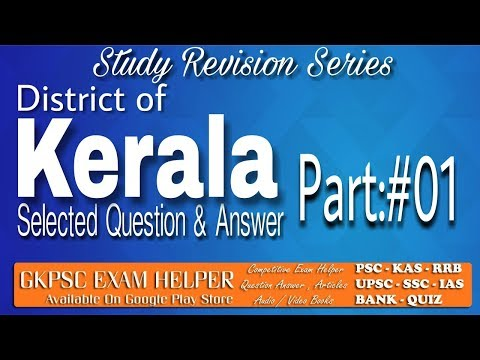 Keralam Most Repeated Previous Question Answer Kerala PSC Coaching Class Malayalam#01