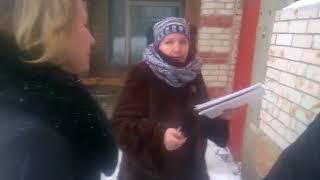 Новоселовский ДК. Скандал. Резниченко