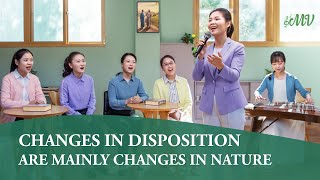 "Christian Song | ""Changes in Disposition Are Mainly Changes in Nature"""