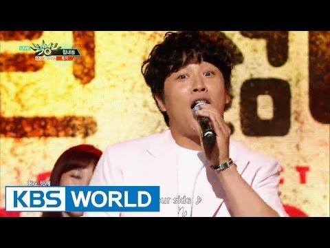 HONGCHA - Himnae SSong | 홍차 - 힘내쏭 [Music Bank / 2016.06.03]