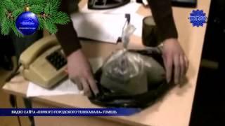Спайс борьба с наркотиками Дикрет №6(