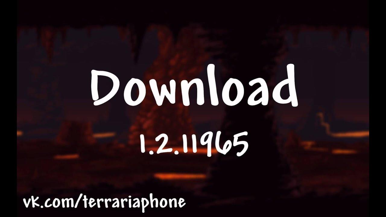 Download Terraria 1.2.11965 Android   Скачать Террарию 1.2.11965
