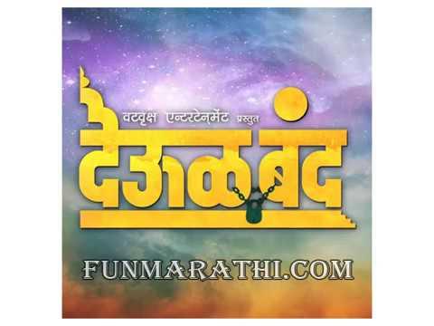 gurucharitache kar parayan (sanil vaity )