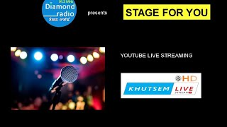 STAGE FOR YOU | A Singing Event from Music Foundation Khongjom