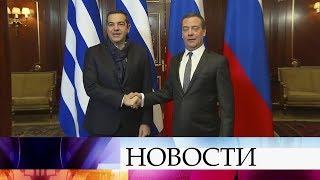 В Кремле Владимир Путин проведет переговоры с премьер-министром Греции Алексисом Ципрасом.