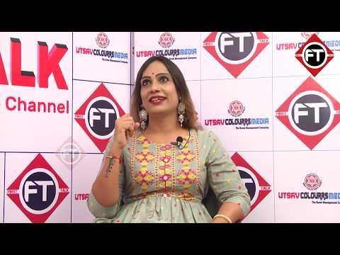 Tamanna Simhadri Special