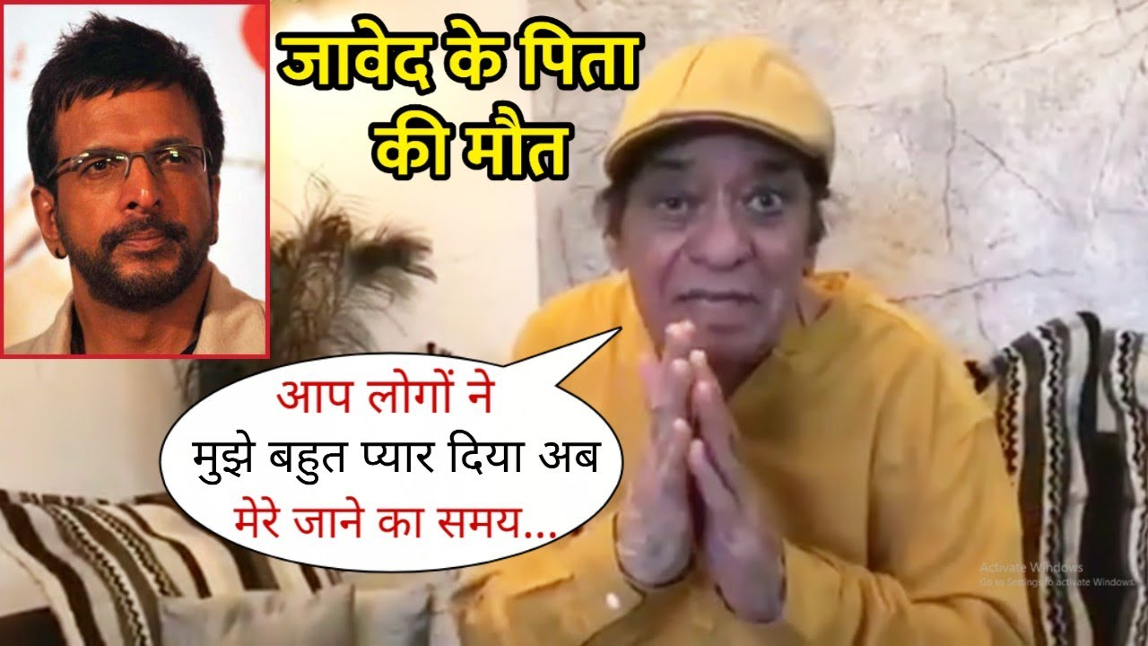 Javed Jaffrey Father Jagdeep Last Video to Message Fans for Support and Love | Soorma Bhopali Actor