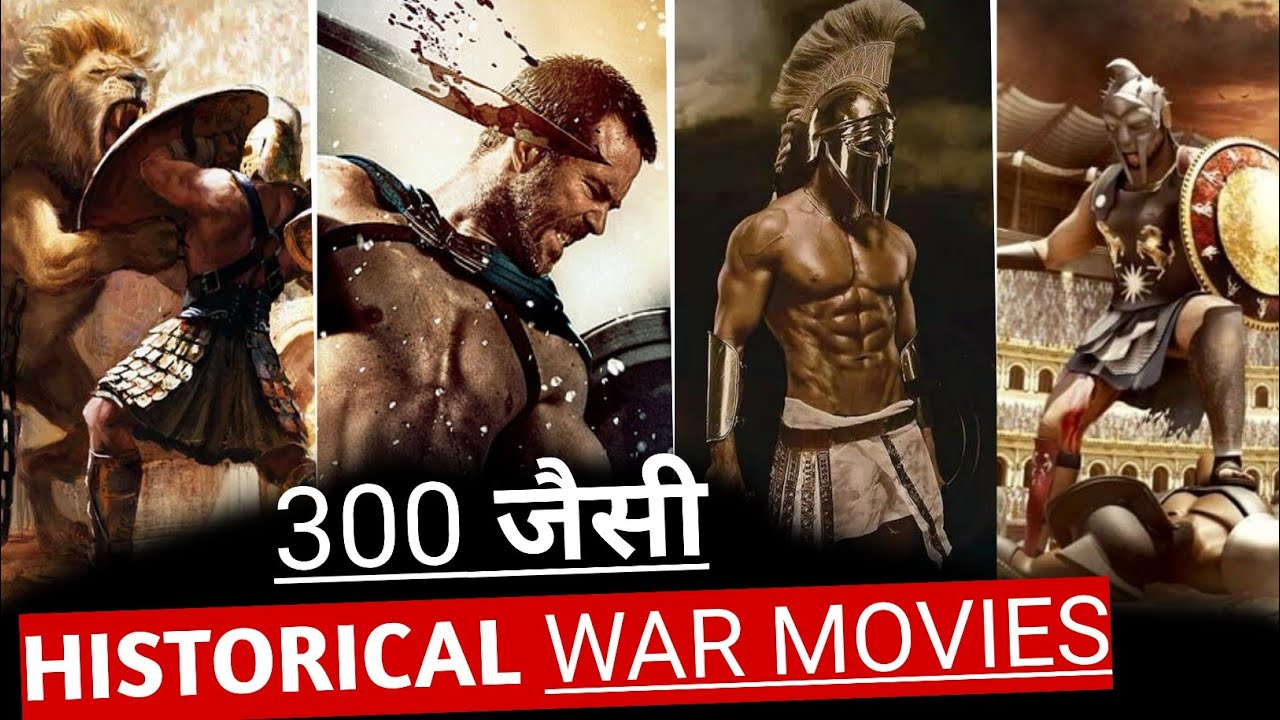 Download Top 10 Great Historical War Movies Like 300 | Historical Movies Like 300 | AKRupdate