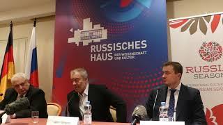Русские сезоны в Германии 2019 Валерий Гергиев в Берлине