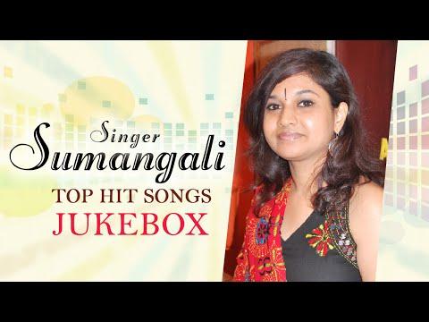 Singer SumangaliTelugu Hit Songs || Best Songs Collection