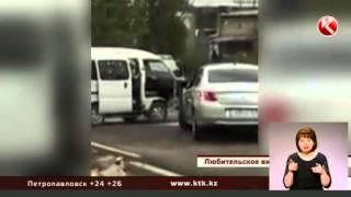 Очевидцы перестрелки в Алматы: всё длилось 20 минут