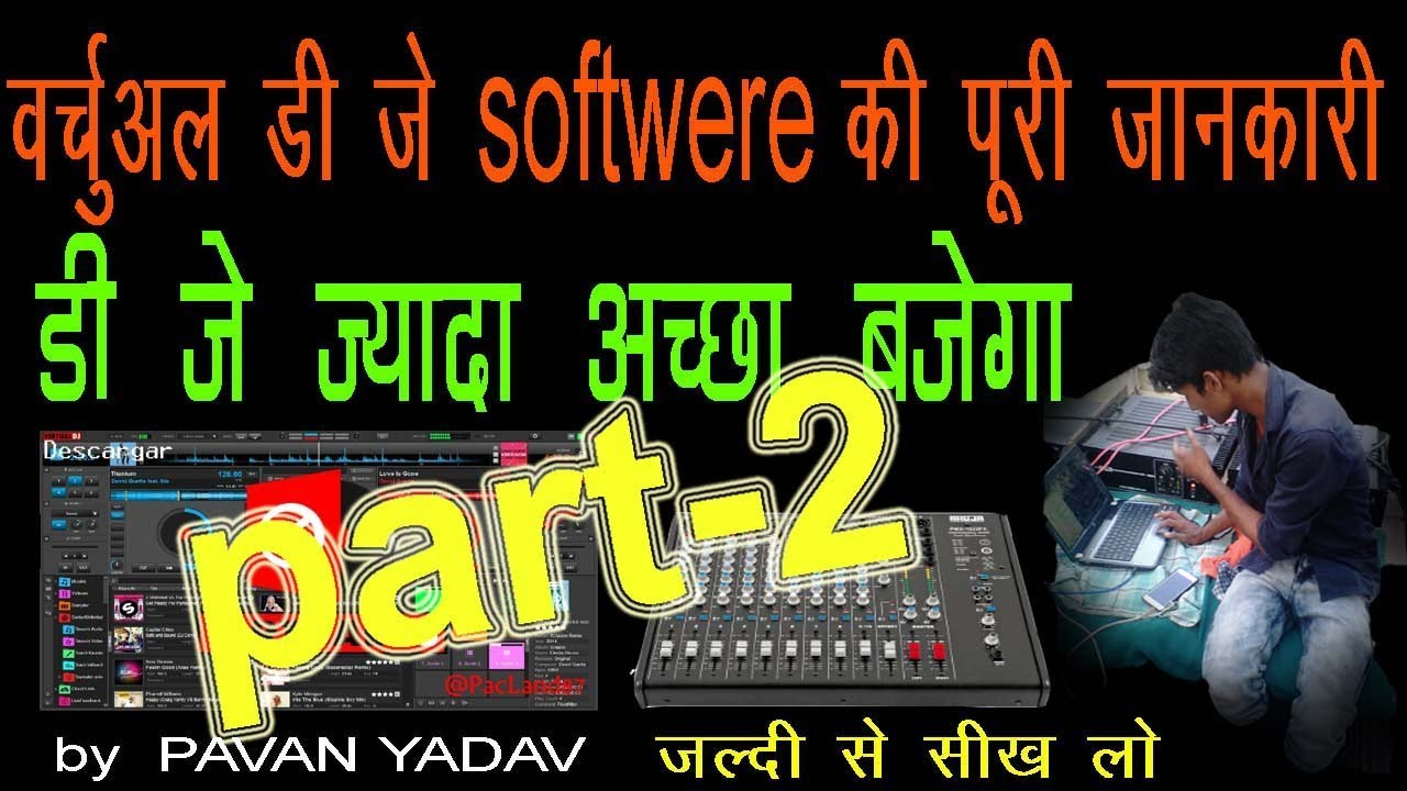 Download VirtualDJ Home jankari part 2''all dj support'' ''pavan yadav gayaspur'' #01