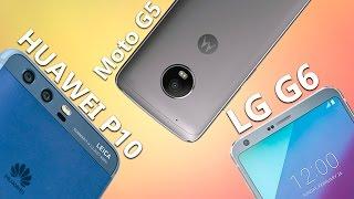 LG G6, Huawei P10 и Lenovo Moto G5 - новые камерофоны с выставки MWC 2017(На выставке MWC 2017 были представлены несколько интересных смартфонов, которые, благодаря своим характеристи..., 2017-02-27T21:09:40.000Z)