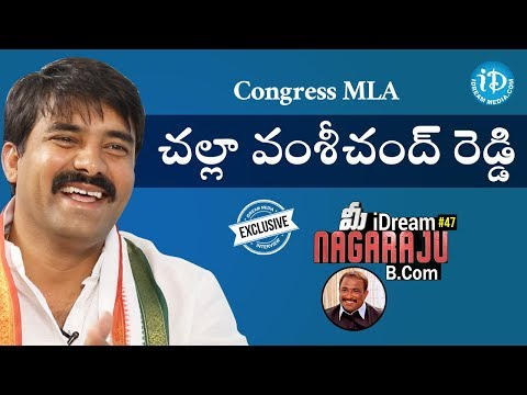 MLA Challa Vamshi Chand Reddy Exclusive Interview || Talking Politics With iDream #102