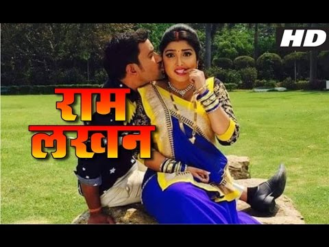 Mere do anmol ratan (part 1) (full song) ram lakhan download.