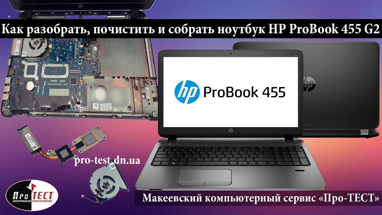 HP ProBook 445 G1 MediaTek WLAN 64 BIT Driver