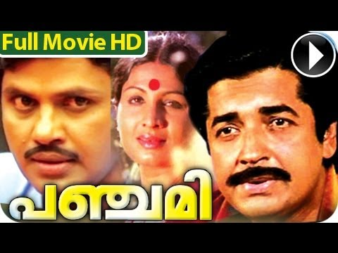 Panchami - Malayalam Full Movie [HD]