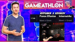 Το 1ο Gaming βίντεο μου, στο GameAthlon 2018! GIVEAWAY: 10 Εισιτήρια!