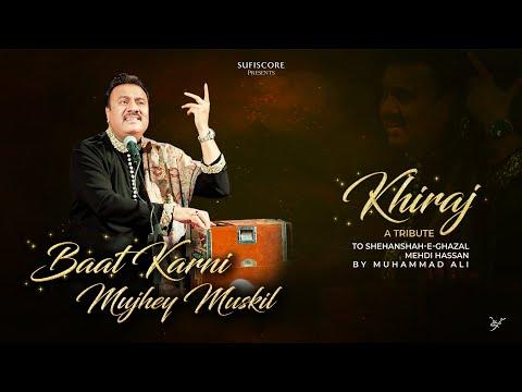 Baat Karni Mujhey Mushkil |Mohammad Ali, Khiraj A Tribute to Mehdi Hassan |Sufiscore |Latest Ghazal