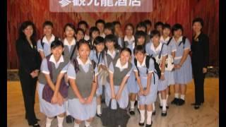 中華基督教會何福堂書院—學校簡介(2011年版本)