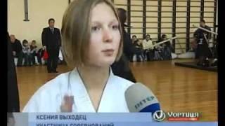 Видео о Турнире по кэндо(http://podrobnosti.ua/video/podrobnosti/2011/10/17/797999.html., 2011-10-17T08:21:49.000Z)