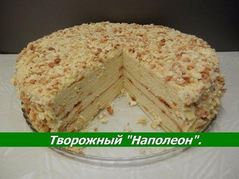 Диетический морковный торт - пошаговый рецепт с фото на