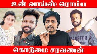 அன்று டீ குடிக்க காசில்ல - Just 3 Yearla வீடு கட்டும் Top 5 Tamil Saravanan   Sha boo three   Rj Sha