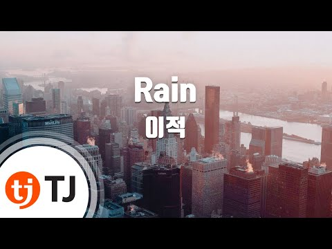 [TJ노래방] Rain - 이적 (Rain - Lee Juck) / TJ Karaoke