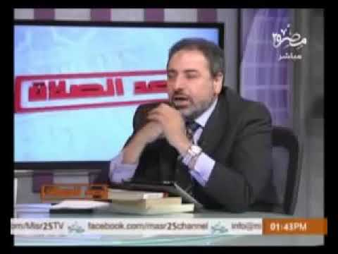 الملحد الجاهل بسام بغدادي يستعبط على د. عمرو شريف