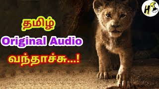 The Lion King(2019) | Tamil Dubbed News | Hollywood Tamizha