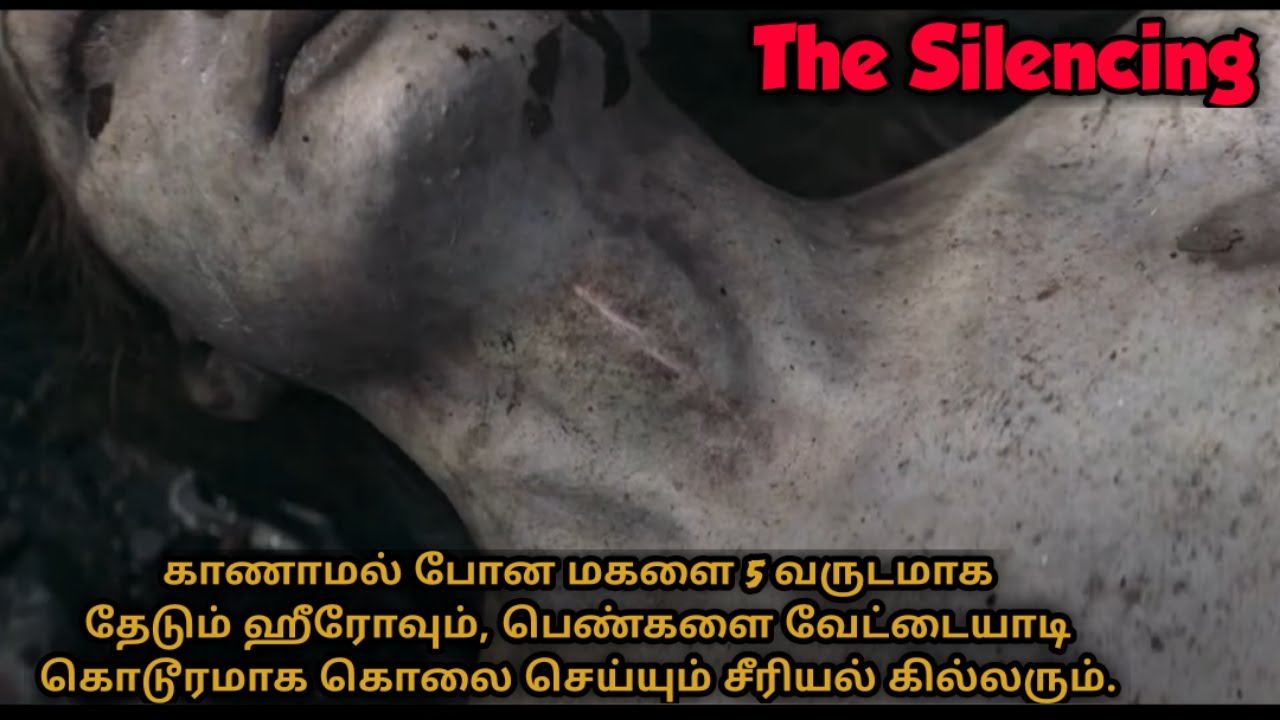 The Silencing (2020) | Serial killer movie | Hollywood movie explanation | Tamil Voice-over