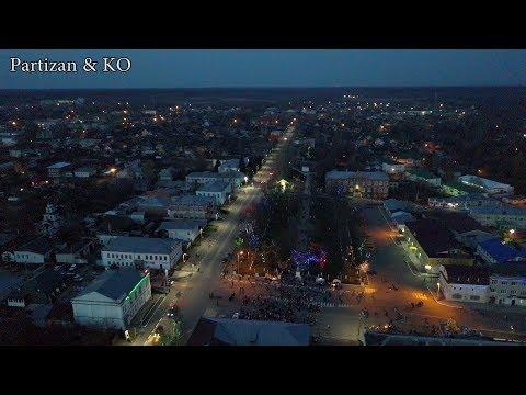 Ваше величество сцена, город Меленки, Анастасия