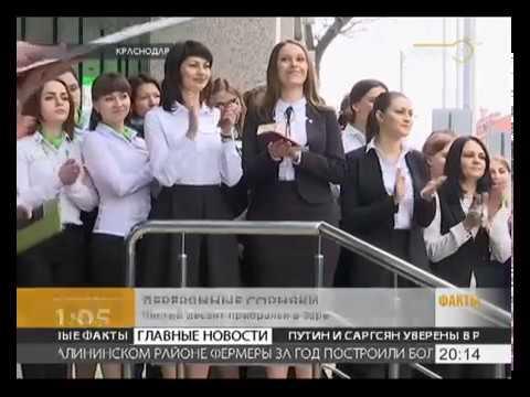 Юбилейный офис нового формата открыл в Краснодаре «Сбербанк»
