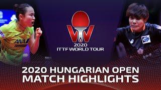 Mima Ito vs Cheng I-Ching | 2020 ITTF Hungarian Open Highlights (Final)